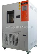 JY-HF高低温交变湿热试验箱