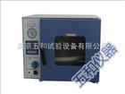 DZF-6020桌上型真空干燥箱