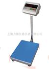 力衡电子台秤 75公斤电子台秤 200公斤台秤