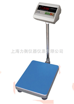 XK3190-A7力衡电子台秤 75公斤电子台秤 200公斤台秤