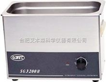 SG2200H超聲波清洗機