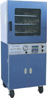 BPZ-6123真空干燥箱