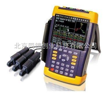 三相电能表现场校验仪/便携式三相电能表现场校验仪