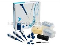 mLINE PCR 套装
