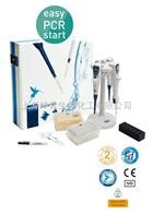 eLINE PCR 套装