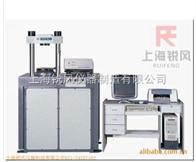 YA—300kN微机控制全自动压力试验机