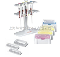 Thermo Scientific Finnpipette F1 套装移液器