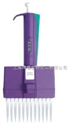 Thermo Scientific Finnpipette Colour多道移液器