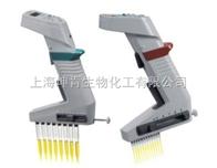 Matrix Equailizer电动多道可调间距移液器