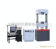 WAW-1000微机控制电液伺服万能试验机