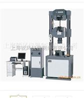 WAW-600微机控制电液伺服万能试验机