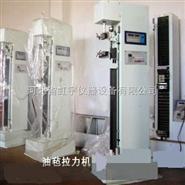 电子拉力机 电动拉力试验机,拉力试验机,拉力机,智能电子拉力试验机,试验机