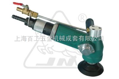 骏马SPG100-110°气动水冷抛光机