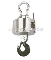 上海產50噸電子吊秤(50噸吊磅)50噸吊鉤稱多少錢Z新報價