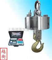 上海產100噸電子吊秤(100噸吊磅)100噸吊鉤稱多少錢Z新報價