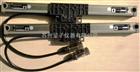索尼Magnescale磁栅尺SR128-020【200mm磨床专用磁尺】