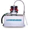 有效孔径测定仪(土工布试验专用)土工布有效孔径测定仪