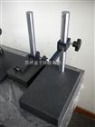 花岗石检测平台250*150mm000级精密级
