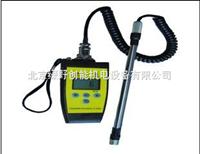 FT-1可燃气体检漏仪(探枪)