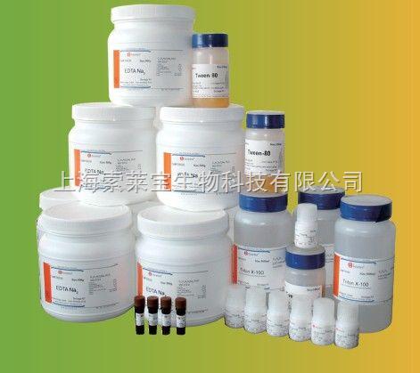 Albumin Human Serum,FractionⅤ  人血清白蛋白Ⅴ 上海索莱宝生物科技