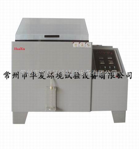 盐雾腐蚀箱B型YWX/Q-150常州盐雾试验箱