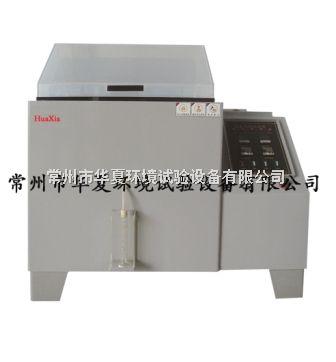 YWX/Q-150盐雾腐蚀老化试验箱