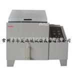 盐雾腐蚀试验箱B型YWX/Q020盐雾腐蚀试验箱B型YWX/Q-020