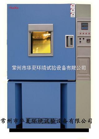 GDW-500高低温快速试验箱生产厂家