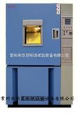GDW-225高低温试验箱GDW-225