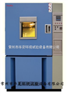 GDW-013高低温试验箱