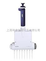 Pipet-Lite™ XLS 间距可调移液器
