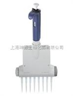 Pipet-Lite间距可调移液器