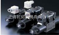 SL-G01-A3X-R-D2-31NACHI湿式电磁换向阀/不二越电磁换向阀