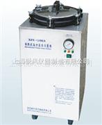 高端立式管式高温炉