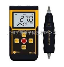 香港泰克曼数字测振仪TM63B/分体式测振仪