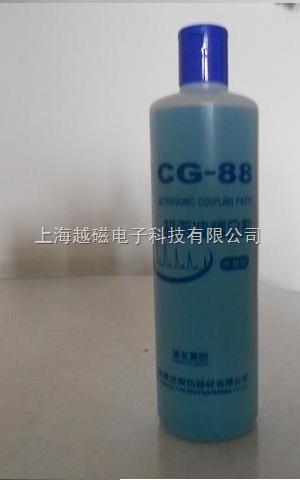 北京哪里有耦合剂_超声波耦合剂(新美达)