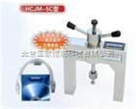 DP-HCJM-5C鉚釘隔熱材料粘結強度檢測儀