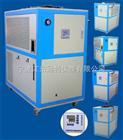制冷循环低温冷冻机