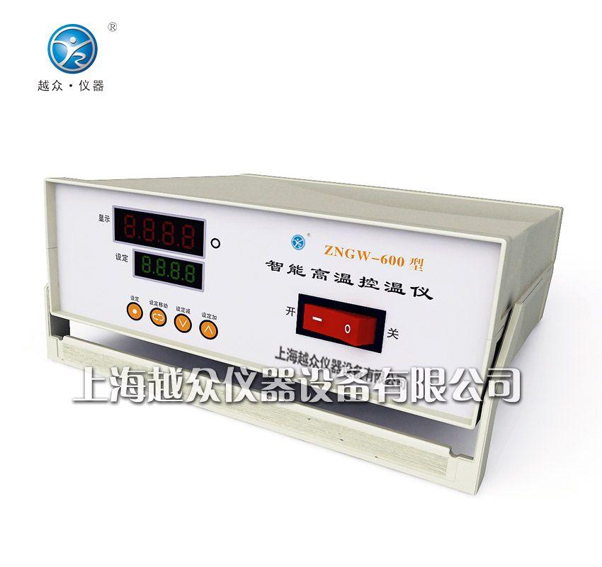 智能低温控温仪.数显控温仪.