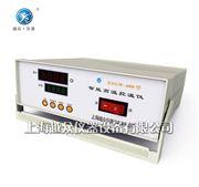 ZNGW-600智能高温控温仪.数显控温仪.