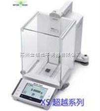 XS105DU聚劃算梅特勒電子天平0.01毫克報價,給力XS205DU分析天平現貨促銷,瑞士進口梅特勒天平報價