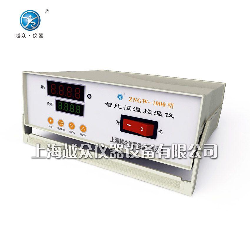智能低温控温仪