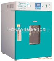 8401系列干燥箱供应红外高温干燥箱