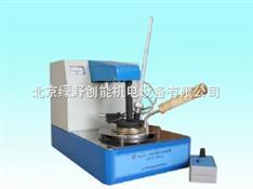 石油产品闭口闪点测定器(宾斯基-马丁法)(半自动型)
