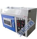ZN-T江苏厂家供应桌上型台式紫外光老化试验箱