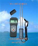 砂石土壤含水率测定仪