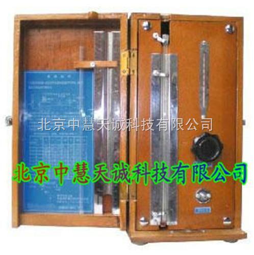 水柱式光学瓦斯检定器校正仪/光干涉甲烷检定器综合校正仪