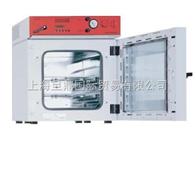 VD53德国Binder宾得通用型真空干燥箱