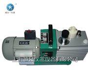 2XZ-8机械真空泵.油泵