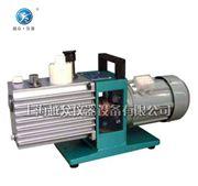 2XZ-1油泵 旋片式真空泵